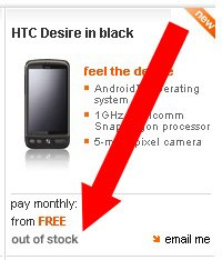 htc desire out of stock
