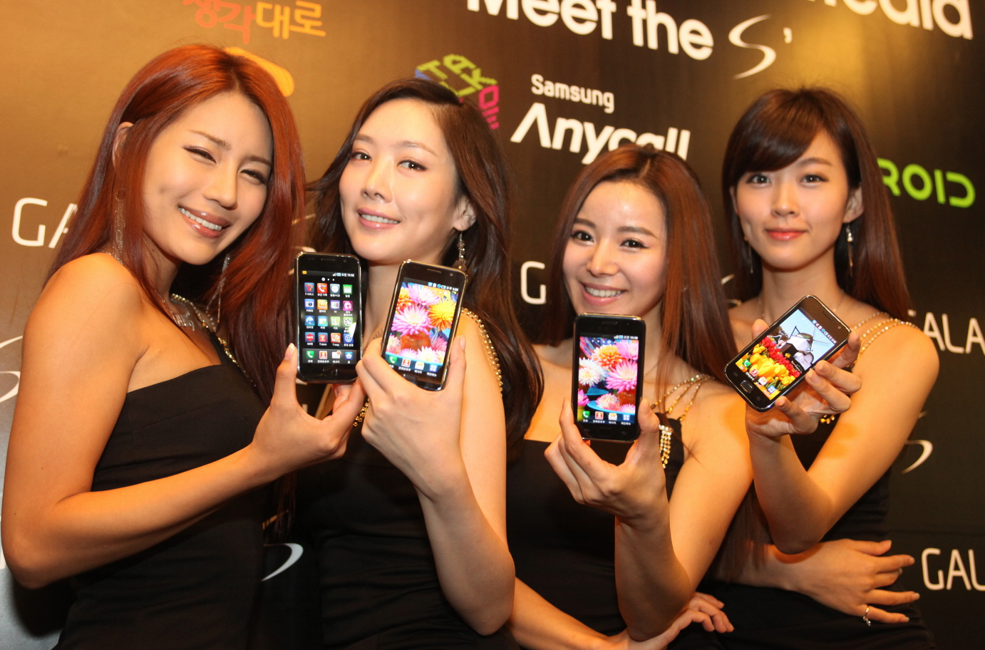 samsung_galaxy_s_android_korean_launch_4.jpg (1382×912)
