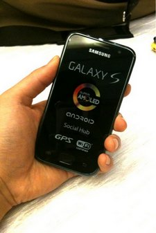 super junior galaxy s